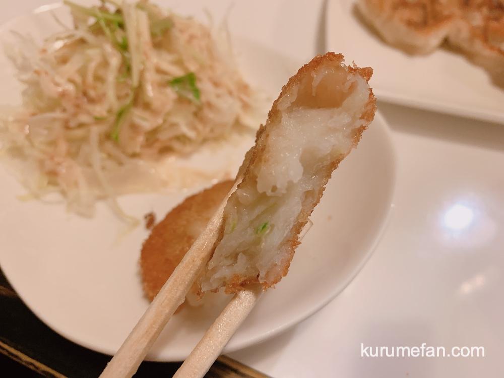 ぎょうざ専門店 湖月 久留米店 魚ロッケ もちもち食感で美味しい