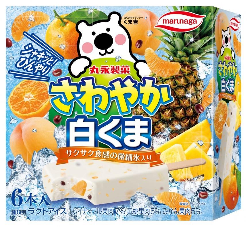 久留米 丸永製菓「さわやか白くま」「あいすまんじゅう ゆず」5月 新発売