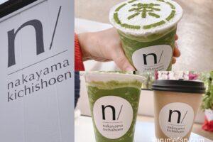 中山吉祥園 八女市にオープンしたカフェ 抹茶フラッペが美味しい