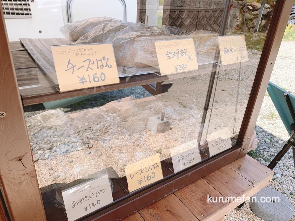 サコぱん 久留米市 小さなショーケースに数種類のパンを販売