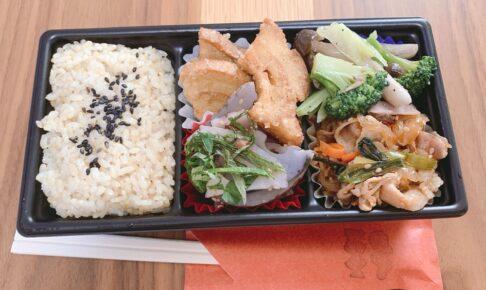 咀嚼(そしゃく)久留米市瀬下町にあるお惣菜屋 美味しい日替わり弁当