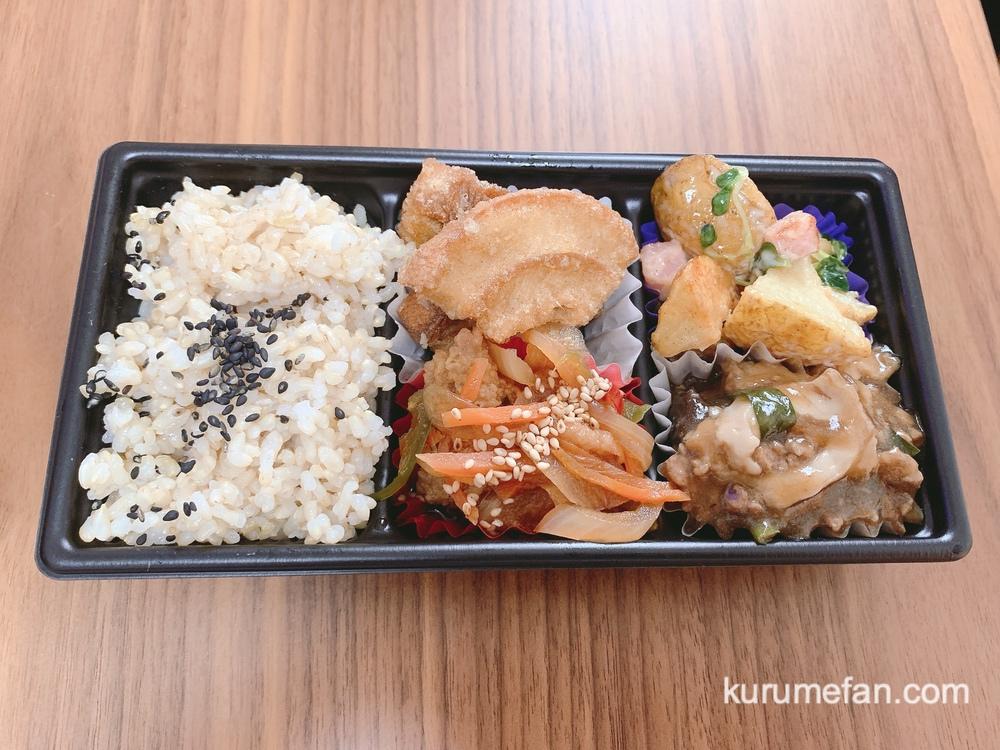 惣菜 咀嚼(そしゃく)「咀嚼のミニお弁当」