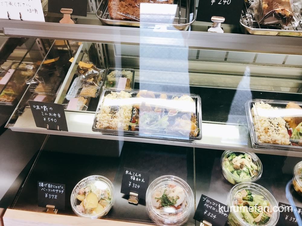 惣菜 咀嚼(そしゃく)久留米市 可愛らしい小さな店内に日替わりのお惣菜と弁当