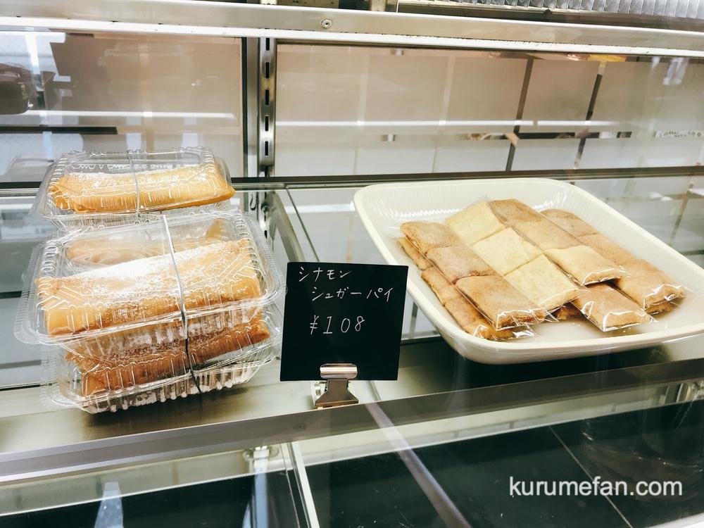 惣菜 咀嚼(そしゃく)久留米市 春巻きの皮でつくったアップルパイ、シナモンシュガー