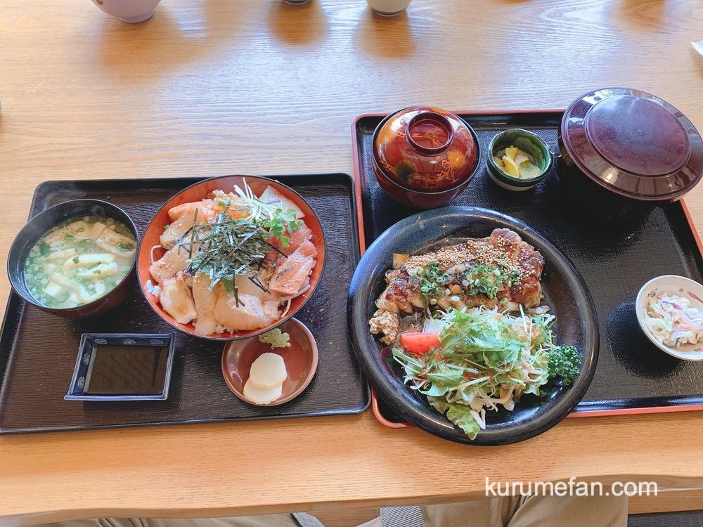 魚国(うおくに)久留米市 ボリューム満点「海鮮丼」と「トンテキ定食」を注文