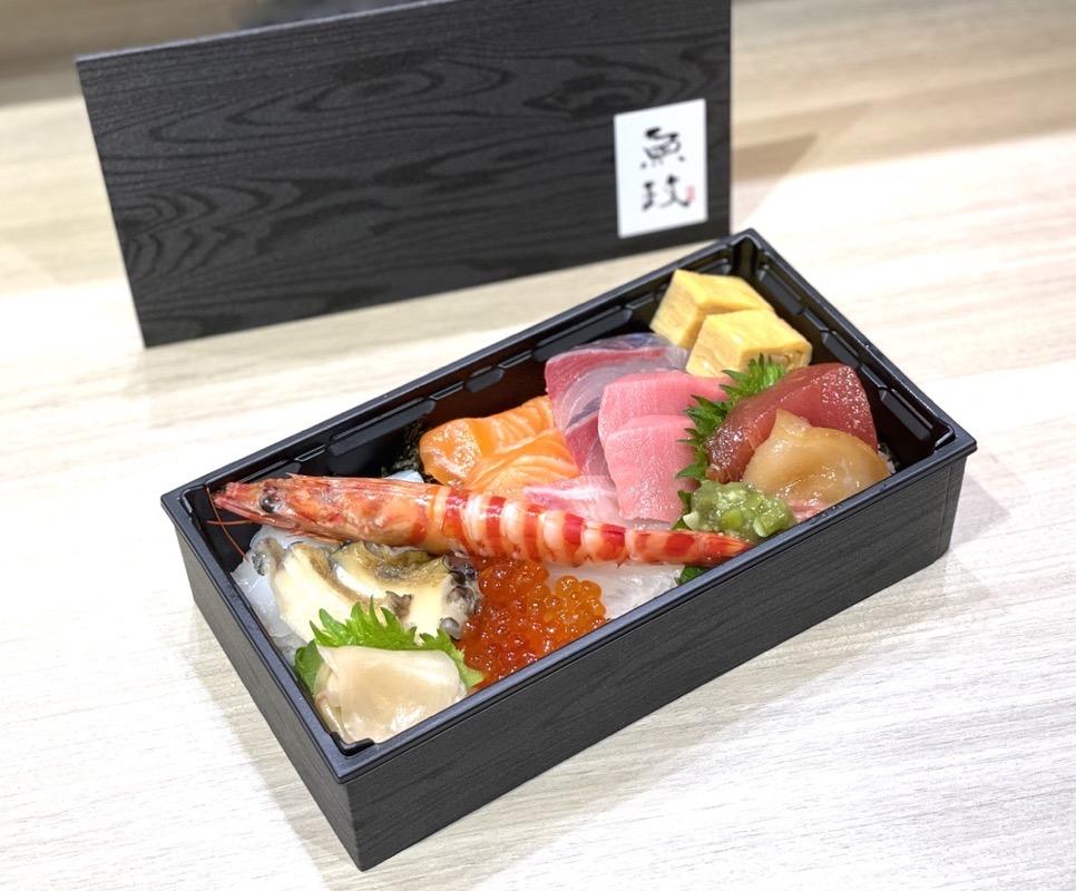 魚政 母の日・父の日限定販売「特上海宝丼」