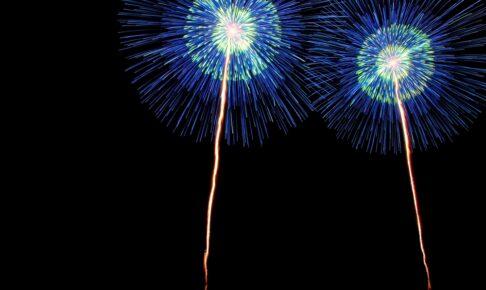 今日、4月2日 花火打上予定!久留米の街に青い花火で「がんばろー!」を届ける