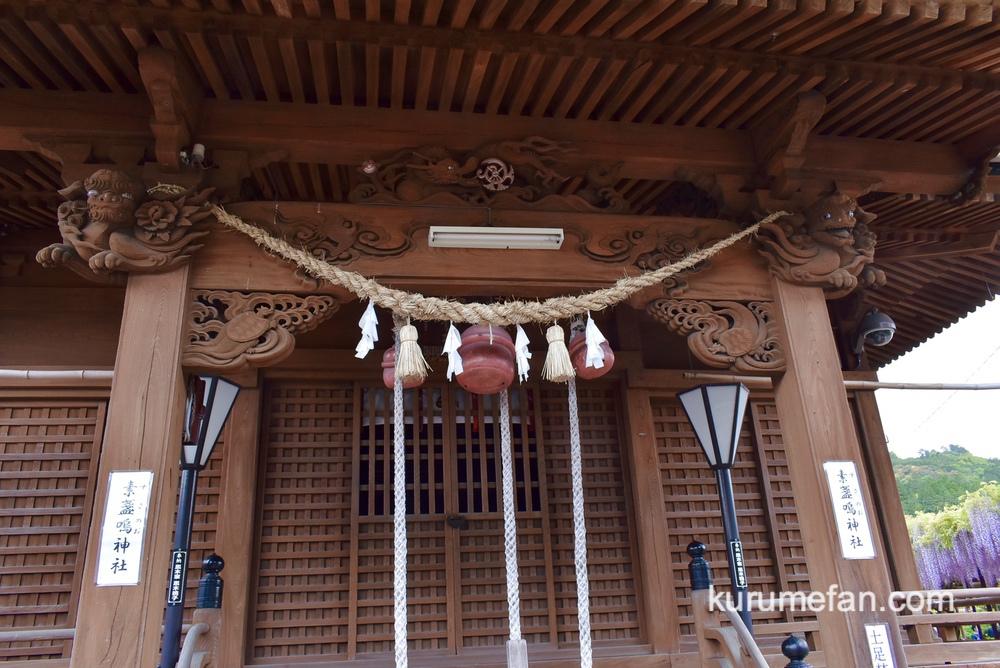 八女市 素盞嗚(すさのお)神社