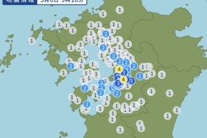 熊本県熊本地方で震度4の地震 福岡県久留米市とみやま市は震度2【5月6日】
