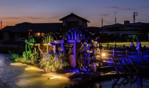 8Kタイムラプス紀行 福岡県朝倉市「三連水車」農地をうるおす水車