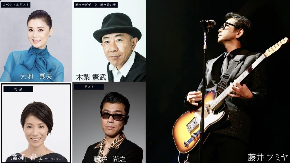 NHK総合で放送 激レア!藤井フミヤ ギザギザハートからTRUE LOVE