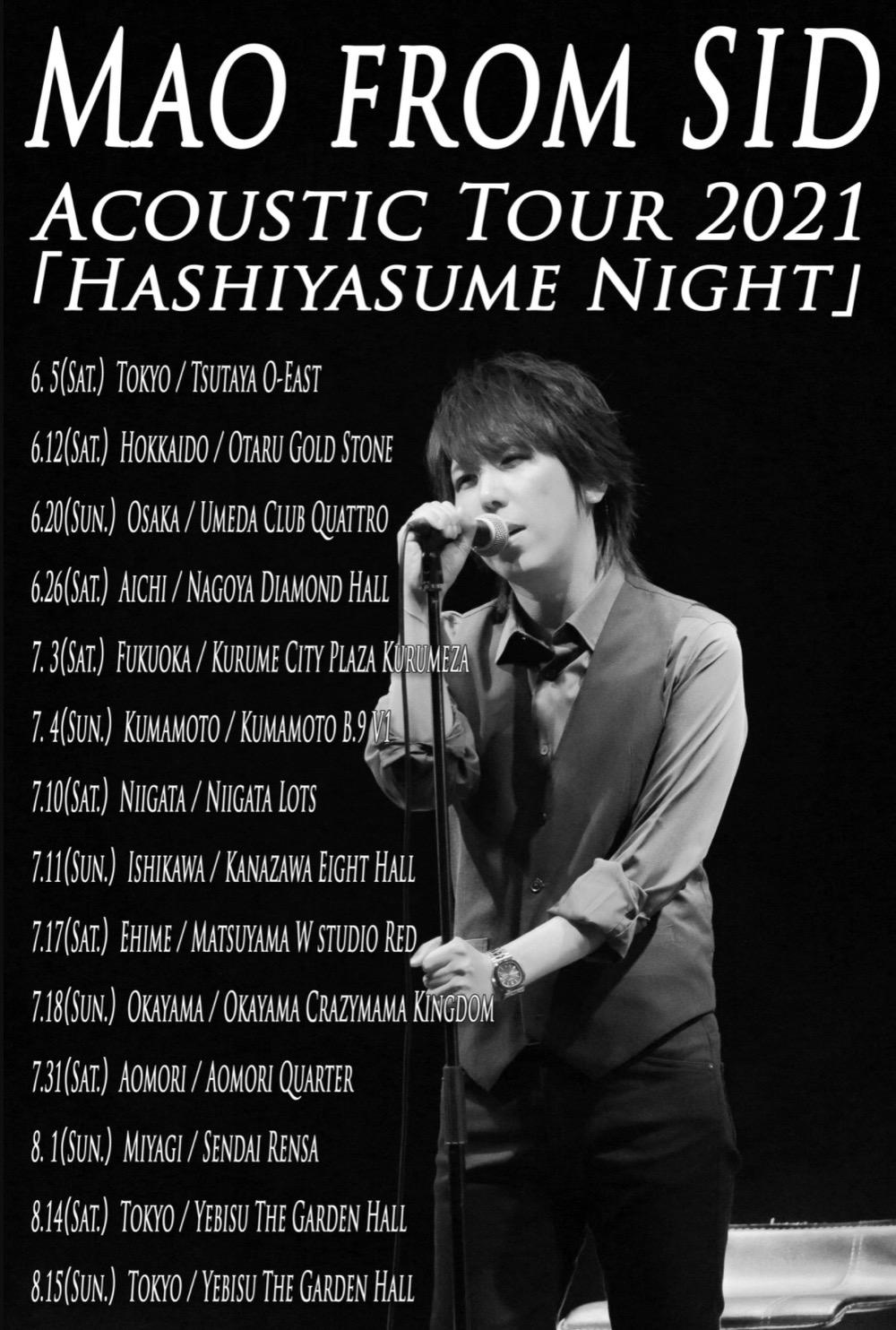 マオ from SID Acoustic Tour 2021「箸休めNight」久留米座で7月開催