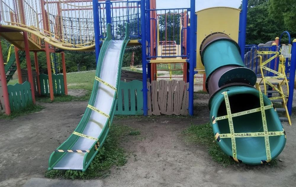 久留米市 浦山公園などの大型遊具の利用を制限 新型コロナウイルス感染拡大防止のため