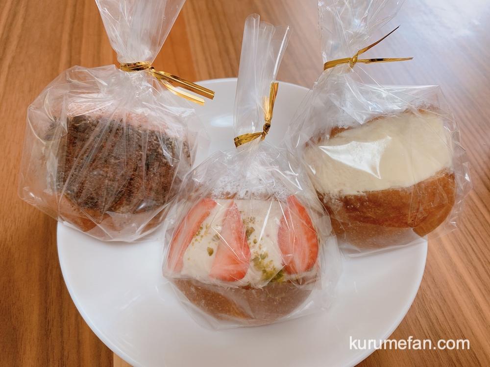 食ぱん四二八 チョコ、いちご、バニラのマリトッツォを購入