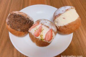 久留米市 四二八のマリトッツォが美味しい!食パン専門店が焼き上げた専用パン
