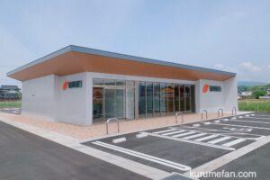 筑邦銀行 長門石支店が7月5日、みやき町に移転オープン