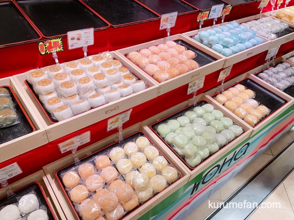 100円大福専門店 iroha(いろは)数種類のカラフル大福