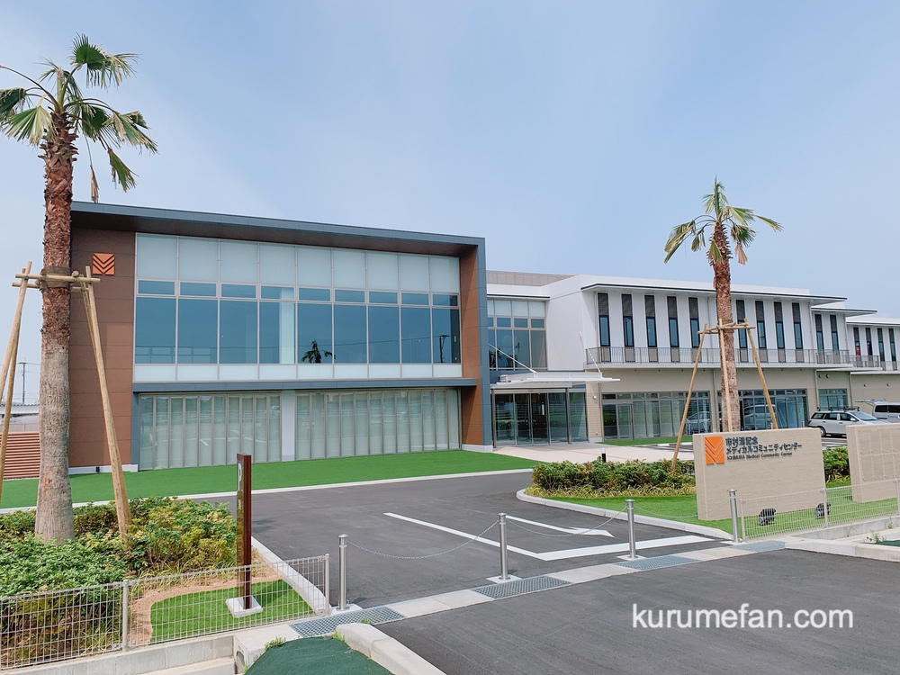 市村清記念メディカルコミュニティセンター 6月26日 みやき町にオープン