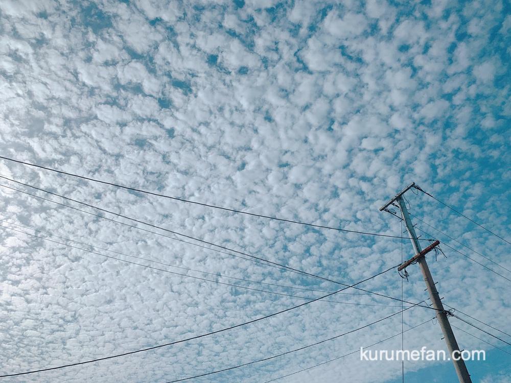 久留米市の空 2021年5月6日 波状雲(はじょううん)ナミナミとした雲が出現 空が幻想的に