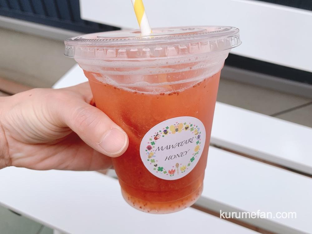 馬渡養蜂場 久留米店 「苺レモンスカッシュ」をテイクアウト