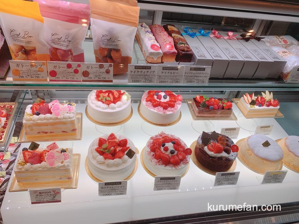 ムッシュヒロ 店内 ホールケーキ