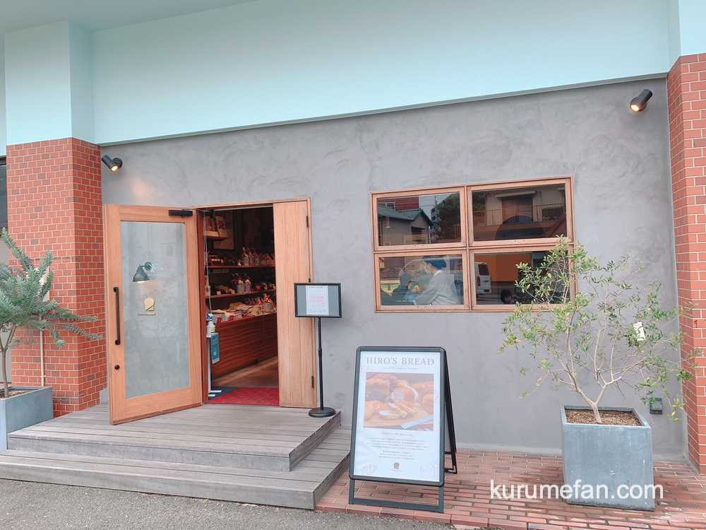 MONSIEUR HIRO(ムッシュヒロ)店舗場所【福岡県久留米市西町860】
