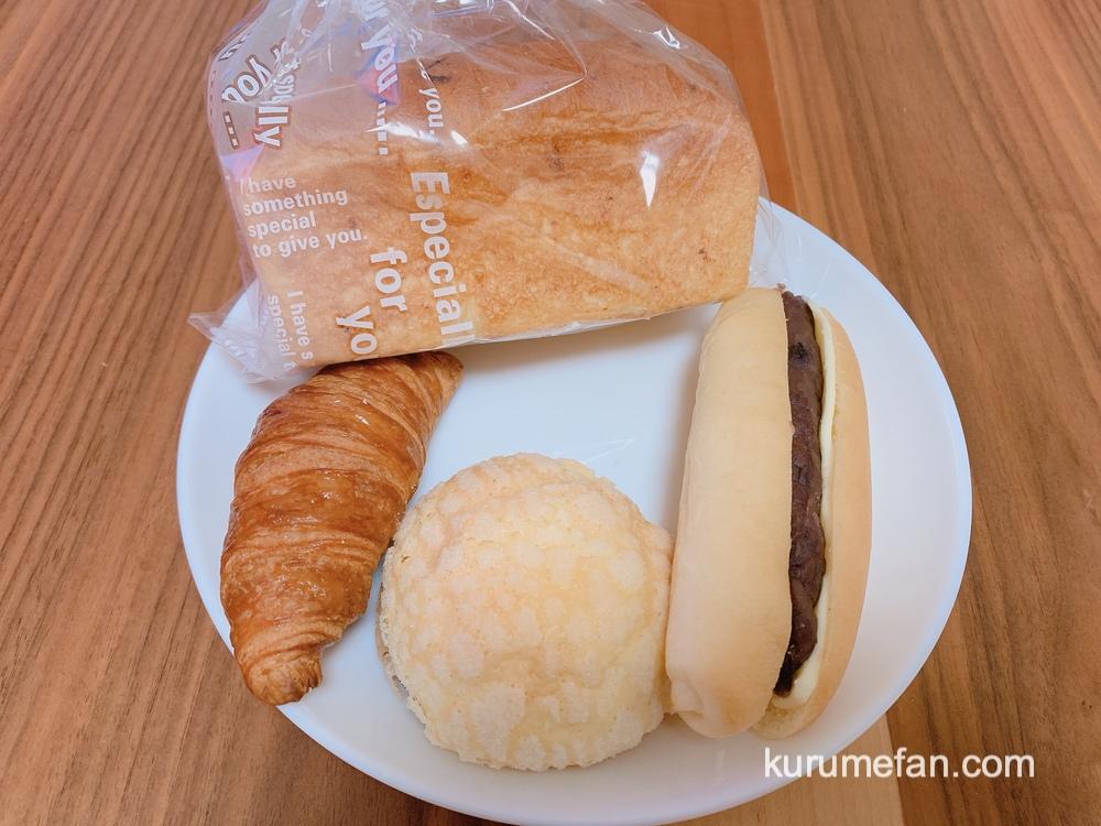 ムッシュヒロ「ミニクロワッサン・ミニメロンパンセット」、「あんバター」、「パン・ド・ミ チーズ」