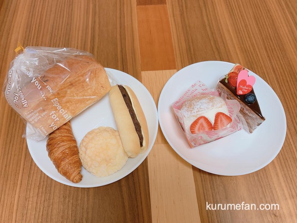 ムッシュヒロ 「マリトッツォ」と「ル・ショコラ」「ミニクロワッサン・ミニメロンパンセット」、「あんバター」、「パン・ド・ミ チーズ」を購入