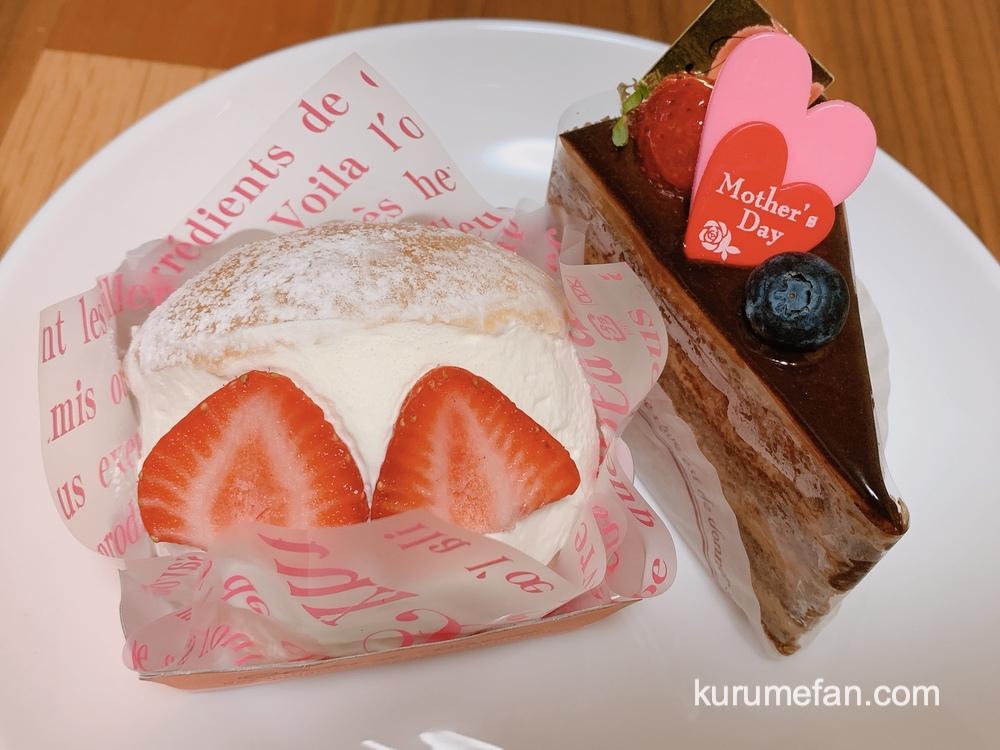 ムッシュヒロ 久留米市西町にあるマリトッツォやケーキ、パンが美味しいお店
