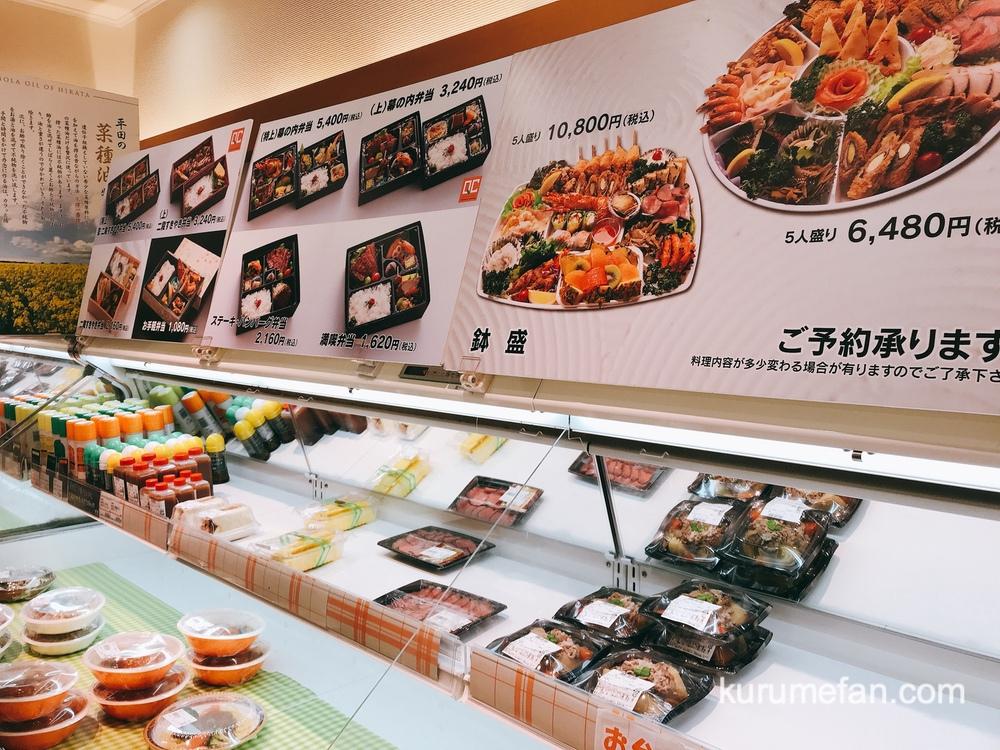 中津留 本店 色々なお惣菜