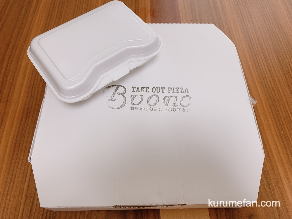 TAKE OUT PIZZA Buono(ボーノ)マヨポテピザとチキンナゲットをテイクアウト