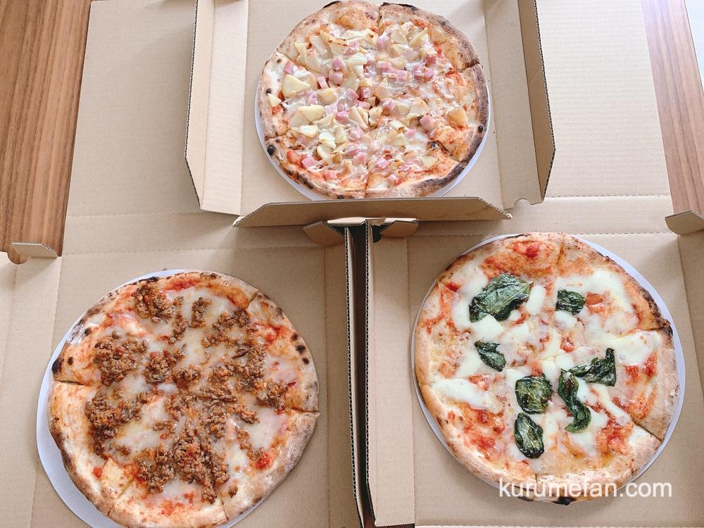 PIZZA PARADISE(ピザパラダイス)「ボロネーゼ」「マルゲリータ」「ベーコンポテト」のピザ