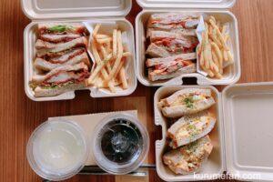 サン・ド・ランド 久留米市東町にある美味しいサンドイッチのテイクアウト専門店