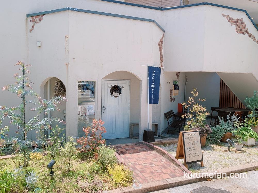 ソワレの森 店舗場所【福岡県久留米市上津町1828-8
