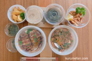 ソワレの森 久留米市上津町にあるスコッチエッグ丼が美味しいお店でテイクアウト