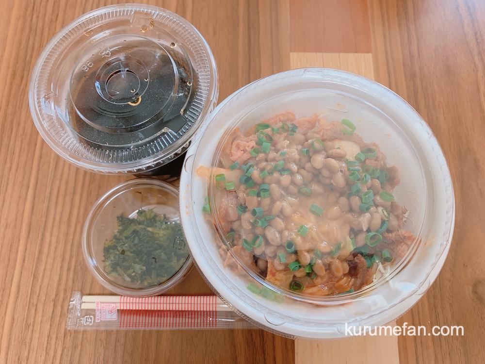 ソワレの森 豚キムチ納豆丼
