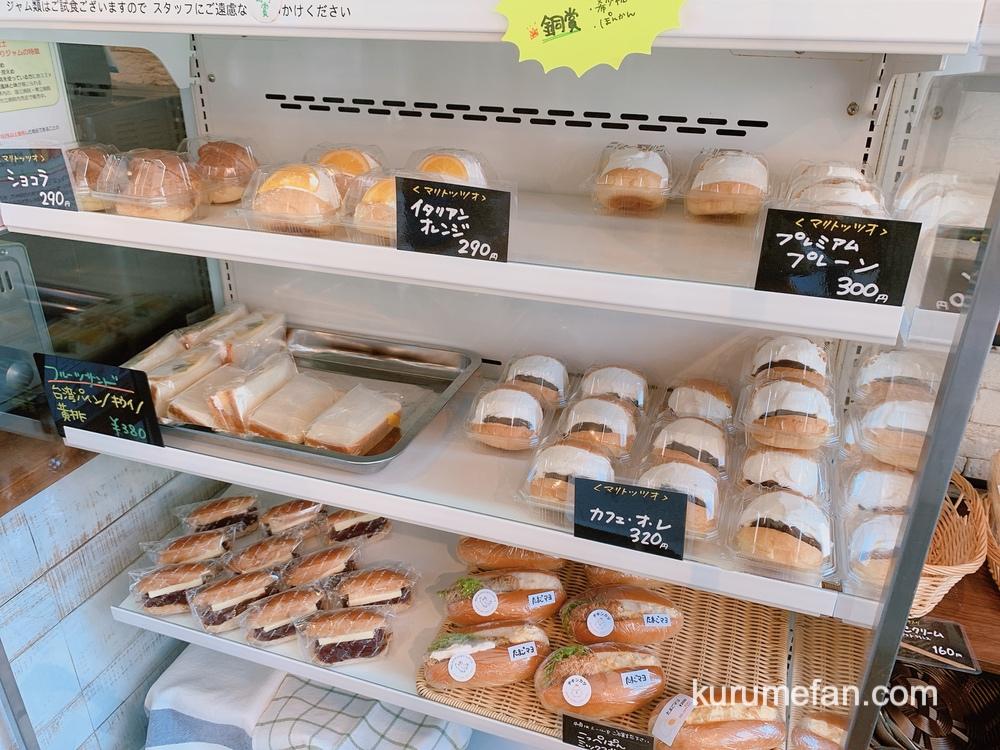 久留米のパンやさんトリコ 土日限定でマリトッツオを販売