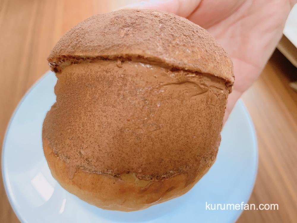 久留米のパンやさんトリコ ショコラのマリトッツォ