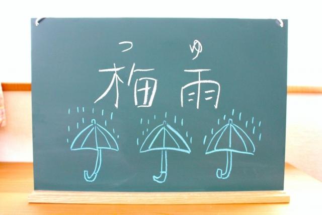 九州北部 梅雨入り 過去2番目の早さ 昨年より27日早い【2021年】
