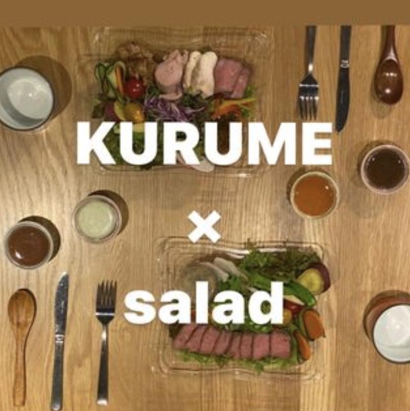 KURUMEサラダ 久留米市日吉町にパワーサラダ専門店が6月オープン
