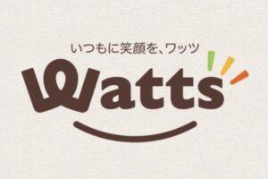 ワッツ エマックスクルメ店 100円ショップが7月31日オープン【久留米市】