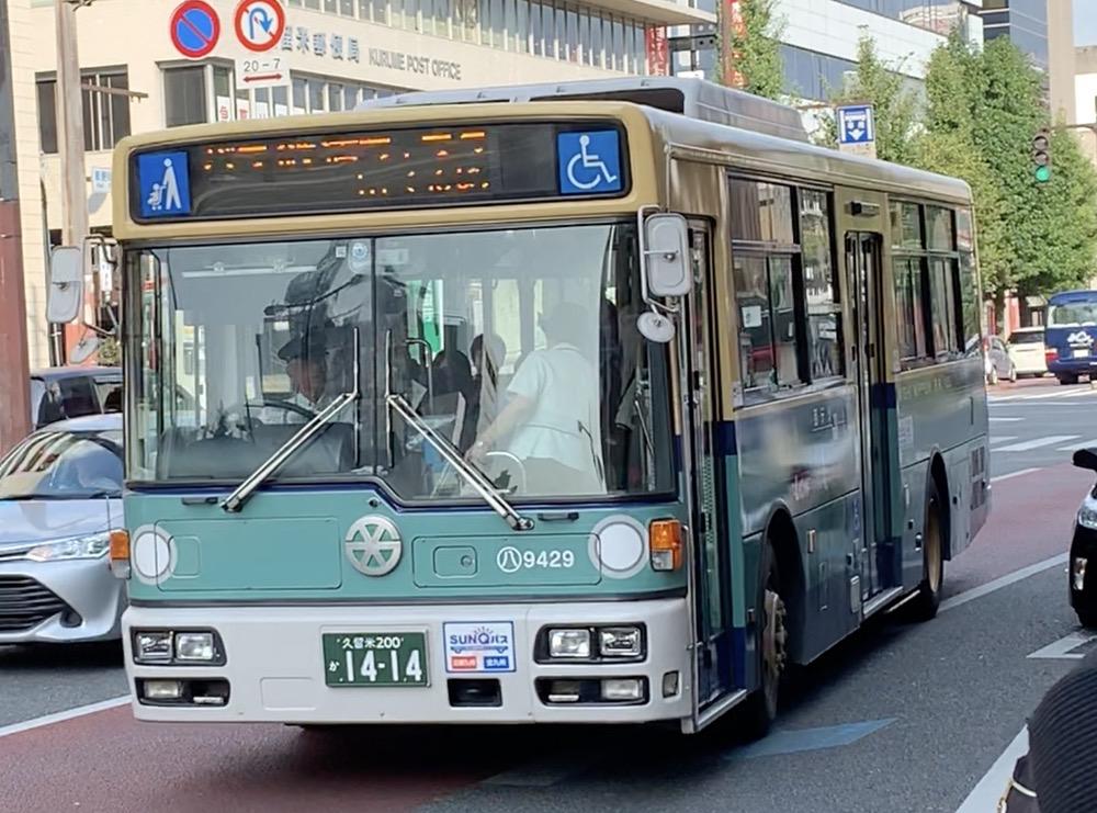 1950年代復刻カラーリング西鉄青バス