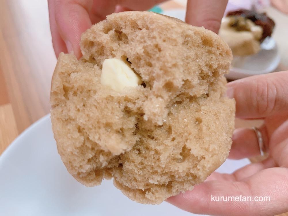 むしぱんと珈琲 橙 「コーヒークリームチーズ」の蒸しパン