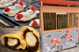きんと雲 笑顔を運ぶ高級たい焼き店が久留米市日吉町に6月下旬オープン