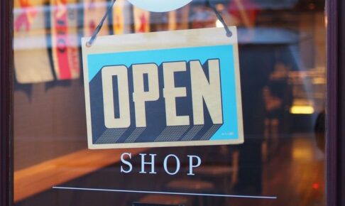 久留米市・筑後地方周辺 2021年下半期にオープンするお店まとめ