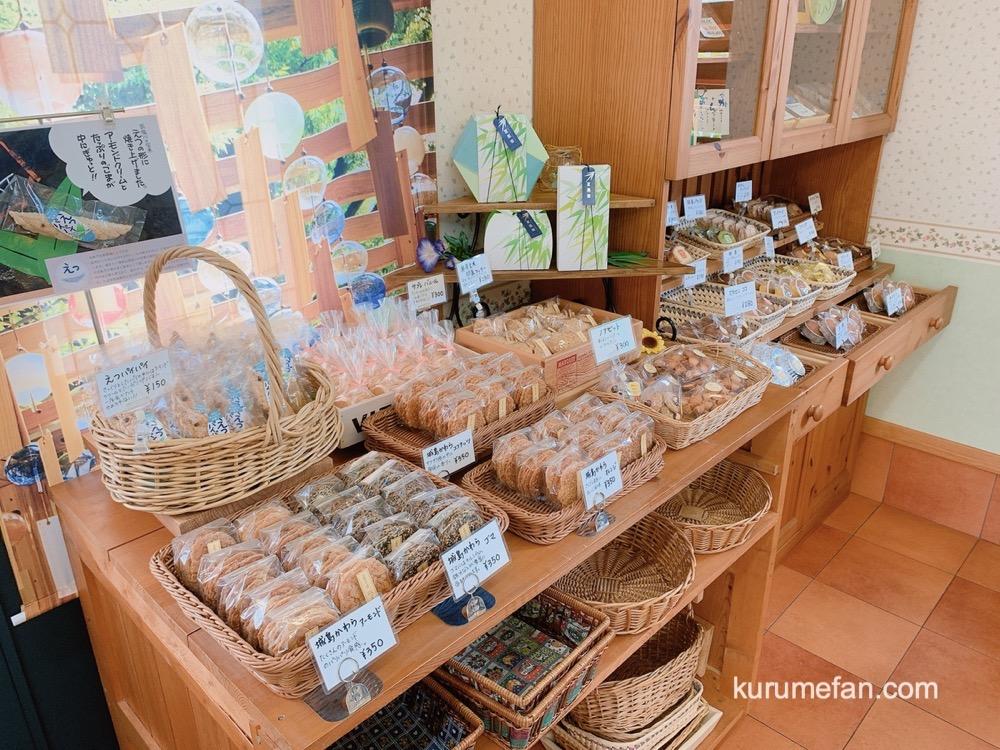 洋菓子工房 ラ・ペ 焼き菓子やクッキー、プリントクッキー