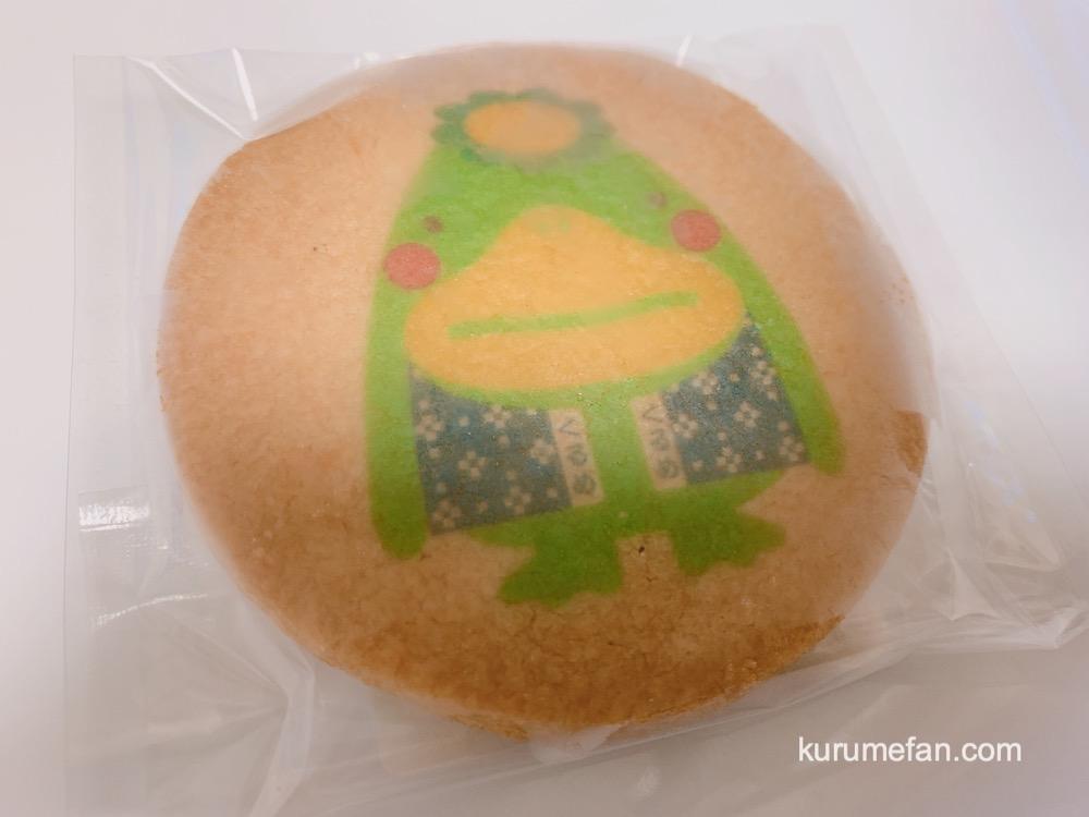 洋菓子工房 ラ・ペ 久留米市イメージキャラクターのくるっぱのプリントクッキー「久留米サブレ」
