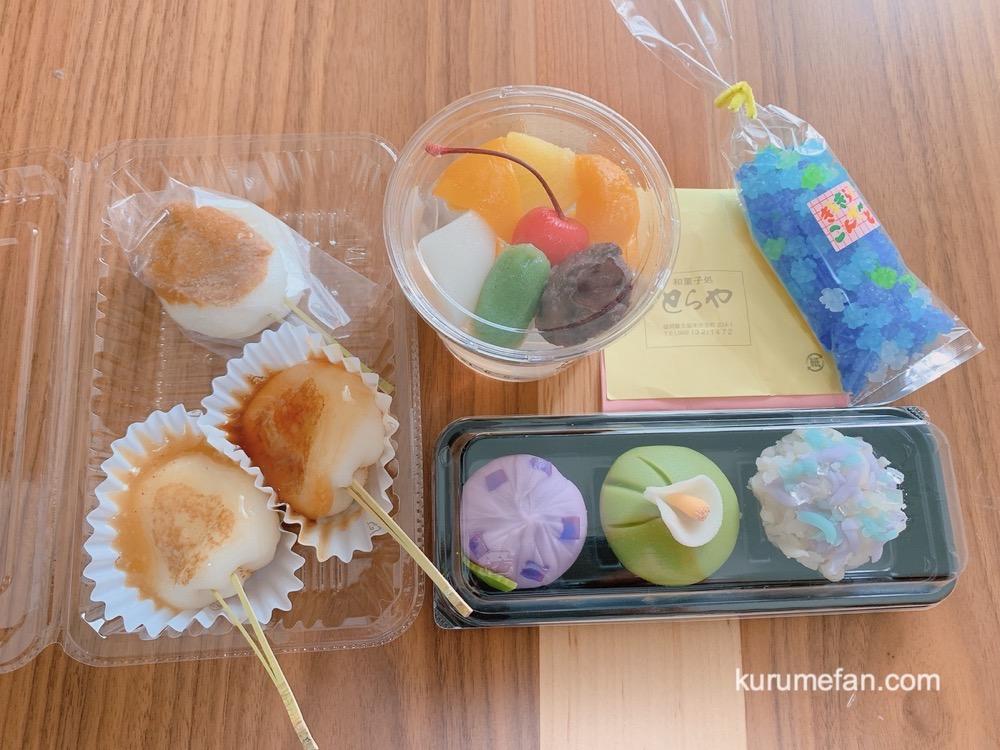 和菓子処とらや 季節 上生菓子、きらきらこんぺいとう、自家製あんみつ、きなこだんご、ごまみそだんご、みたらしだんごを購入