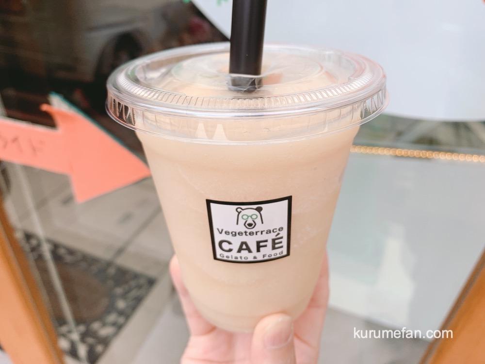 ベジテラスカフェ 桃のスムージー
