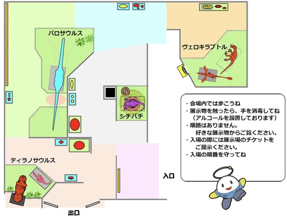 福岡県青少年科学館 特別展「めざせ!恐竜飼育員」案内図